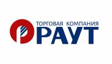 """ООО """"ТК РАУТ"""" - Золотой партнер Мишлен"""